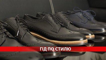 Гід по стилю. Як підібрати осіннє взуття - Радіо Максимум fc8bd2f33a61f