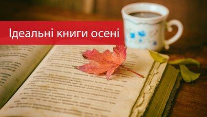 Читайте разом з нами! - фото 1