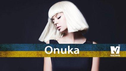 ONUKA випустила нову пісню - фото 1