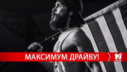 Повернення 30 Seconds To Mars і кліп Enter Shikari: альтернативні треки тижня - фото 1