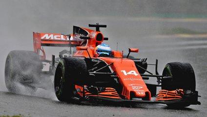 Формула-1 вперше за 24 роки змінила свій логотип - фото 1