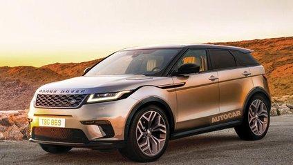 Range Rover Evoque представлять в 2018 році - фото 1