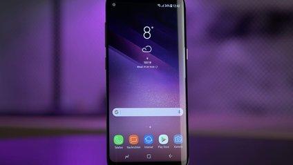 Новий Samsung S9 може виявитися не потужнішим за попередника - фото 1