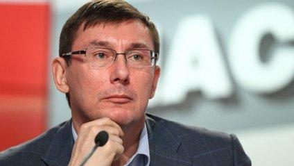 Зарплата Луценка перевищила 100 тисяч гривень - фото 1