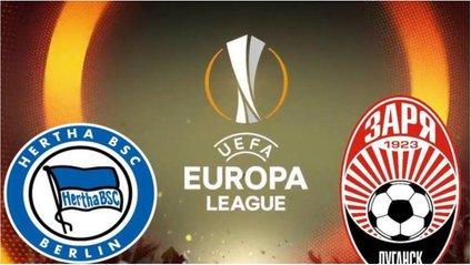 Матч розпочнеться сьогодні у Берлініо 22:05 - фото 1