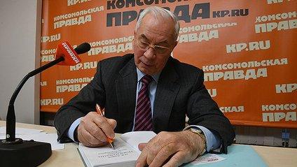 Азаров написав про бандерівців - фото 1