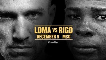 Ломаченко вважає бій проти Рігондо непростим - фото 1