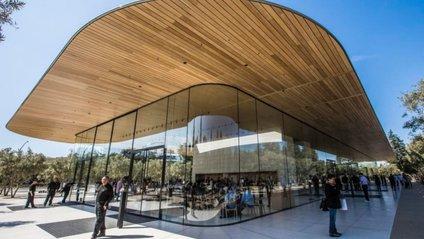 Новий центр для відвідувачів Аpple - фото 1