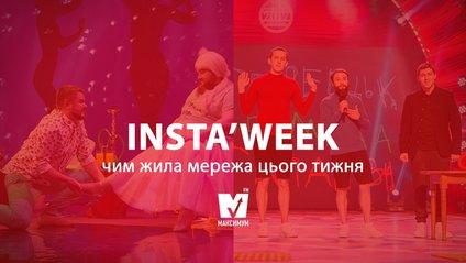 Юрій Горбунов і Сергій Притула поділилися несподіваними фото зі знімань шоу - фото 1