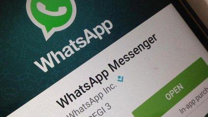 Більше мільйона людей завантажили підроблену версію WhatsApp на Android - фото 1