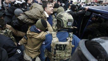 Саакашвілі затримали в Києві - фото 1