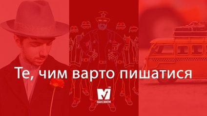 Досягнення українців у 2017 році - фото 1