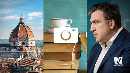 Найкращі українські книжки року та причини відпочити у Флоренції: 14 грудня у трьох фото - фото 1