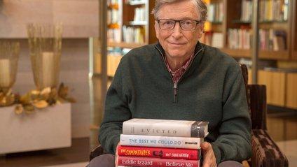 Білл Гейтс назвав 5 книг, які він вважає найкращими в 2017 році - фото 1