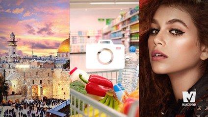 Фото, які змусять вас відвідати Єрусалим і розкішна Кайя Гербер: 14 січня у трьох фото - фото 1