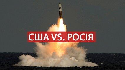 Ядерна зброя США - фото 1