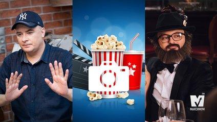 DZIDZIO розповів про поїздки в АТО та головні кінопрем'єри тижня: 3 січня у трьох фото - фото 1