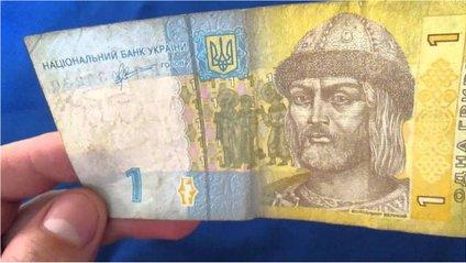 Український бізнес очікує в 2018 році інфляцію - фото 1