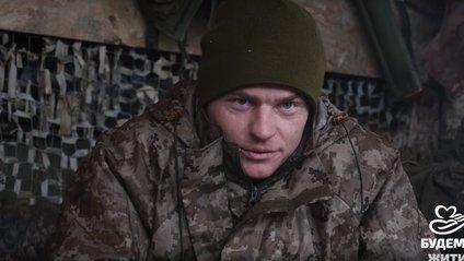 Українські бійці передали привіт з передової - фото 1