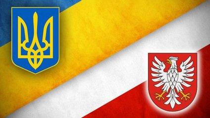 Україну жорстко принизили в Польщі - фото 1