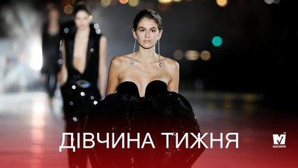 Дівчина тижня. Юна американська модель Кайя Гербер, кар'єра якої схожа на казку - фото 1