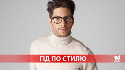 Гід по стилю. Водолазка – універсальний одяг для чоловіків - Радіо ... e42238facae1d