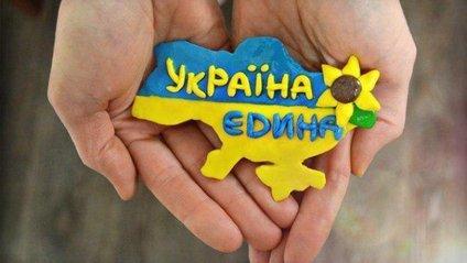 Україна - єдина! - фото 1