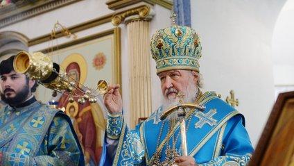 Патріарх Кирило придумав безглузду страшилку про Європу та ЛГБТ - фото 1