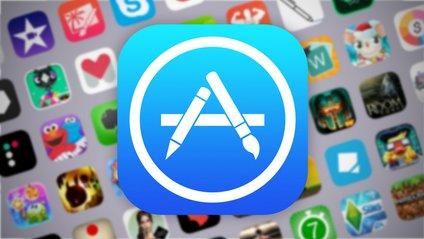 З квітня в App Store відбудуться суттєві зміни - фото 1