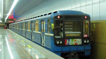 Київський метрополітен нагадав про закриття однієї із станцій - фото 1