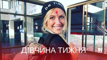 Дівчина тижня: неймовірна Леся Нікітюк, яка стала новою ведучою шоу Хто зверху - фото 1