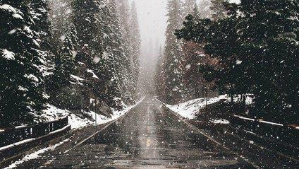 Яку погоду очікувати сьогодні в Україні - фото 1