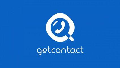 GetContact: що це за додаток і як він працює - фото 1