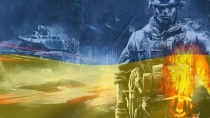 23 лютого – не українське свято! - фото 1