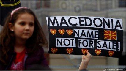 """Уряд Македонії пропонує додати географічне """"уточнення"""" - фото 1"""