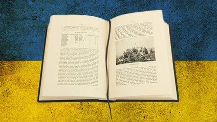 Книги для вашої ідеальної мови - фото 1
