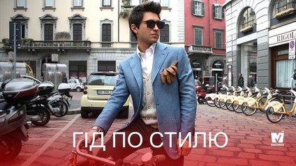 Гід по стилю  чоловічий піджак в стилі кежуал на кожен день - Радіо ... 84595f945a1dd