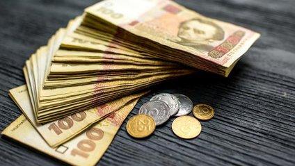 В Україні вирішили замінити низку купюр на монети - фото 1