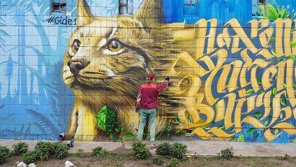 Віталій Гідеван створив новий мурал у Києві - фото 1