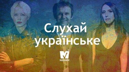 Українська музика березня - фото 1