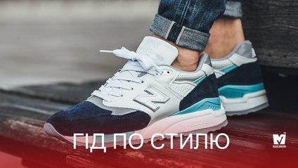 6147242357aefb ТОП 10 найбільш культових кросівок всіх часів - фото - Радіо Максимум