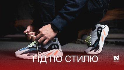 Обирайте взуття правильно  головні секрети вибору повсякденних чоловічих  кросівок - фото 1 ae06aae3a671e