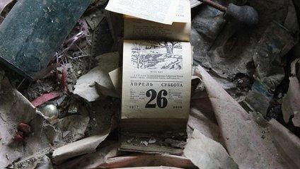Аварія на Чорнобильській АЕС сталася 26 квітня 1986 року - фото 1