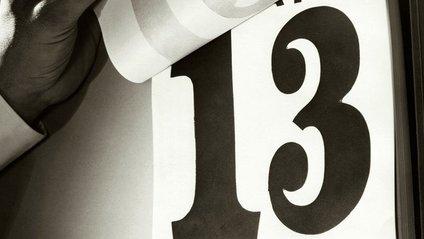 П'ятниця 13 буває не частіше ніж тричі на рік - фото 1