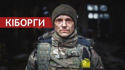 Фільм Кіборги зібрав 22 мільйони в українському прокаті - фото 1