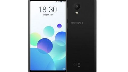 Meizu представила бюджетний смартфон M8C - фото 1