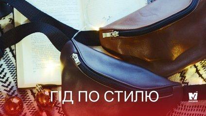 Гід по стилю  чоловіча сумка бананка - усе 4fb811a3d7083