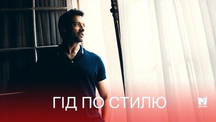 З чим носити чоловічу сорочку поло  практичні поради - Радіо Максимум f9c4edd87b092