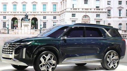Hyundai представила прообраз флагманського кросовера - фото 1
