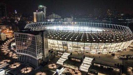 Український стадіон внесений в елітний список УЄФА - фото 1